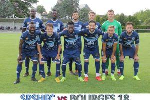 27 Juillet 2019<br/>Match amical Bourges