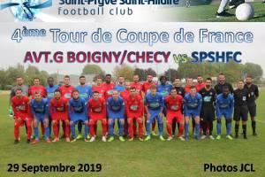 29 Septembre 2019<br/>4ème tour de Coupe de France